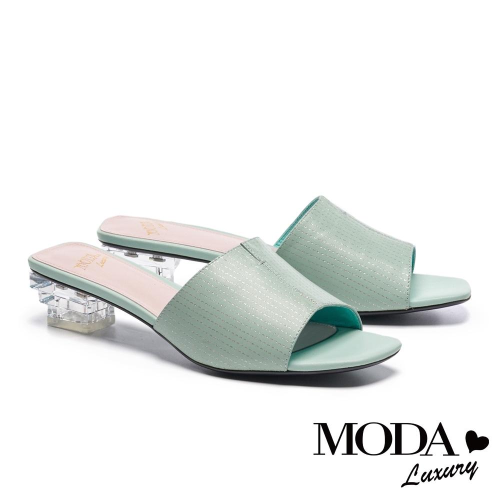 拖鞋 MODA Luxury 柔嫩色彩牛皮方頭低跟穆勒拖鞋-綠