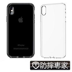 防摔專家 iPhone Xs Max 水晶殼光透硬殼+鏡頭保護貼(超值組)