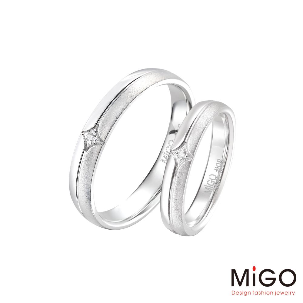 MiGO 真愛純銀成對戒指