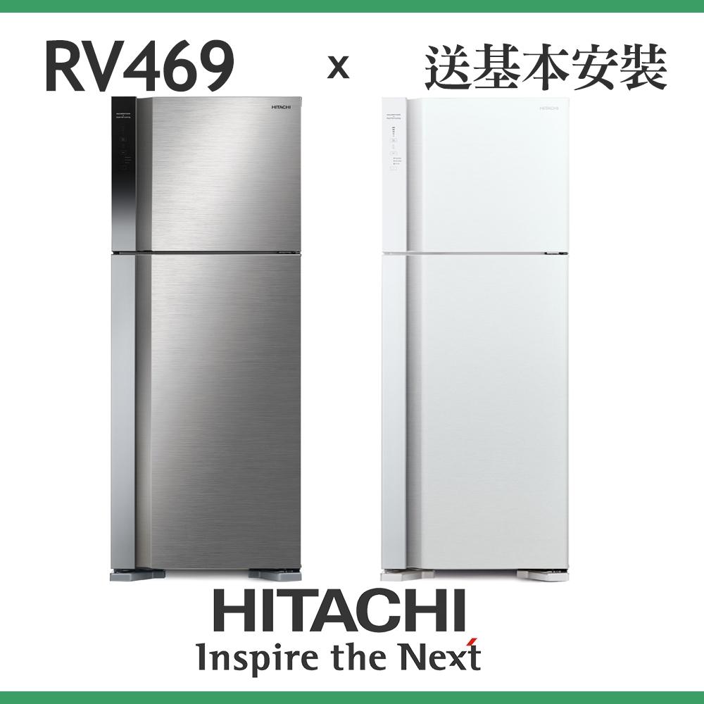 [無卡分期-12期]HITACHI日立 460L 1級變頻2門電冰箱 RV469