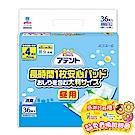 (買就送甜甜圈)日本大王Attento日用超透氣防漏加長加寬尿片(4回吸收)(36片/包)