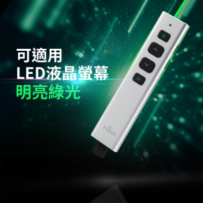 Hawk G500 影響力2.4GHz無線簡報器-綠光(12-HTG500)