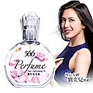 566 護髮香水油-100g