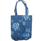 CreativeTops Katie復古藍摺疊購物袋
