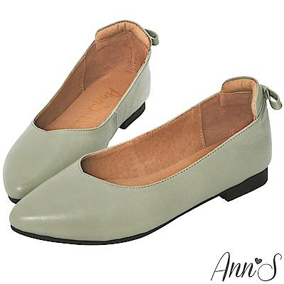Ann'S再讓我睡一下就好-後跟小蝴蝶結真皮平底鞋-冷漠綠
