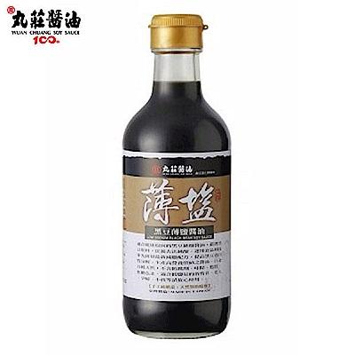 丸莊 黑豆薄鹽醬油300ml/瓶 (共2瓶)