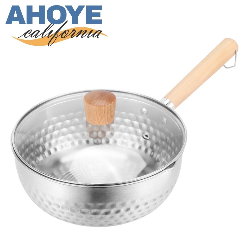GREEGREEN 日式極厚雪平鍋18cm 附鍋蓋 牛奶鍋/單柄鍋/湯鍋