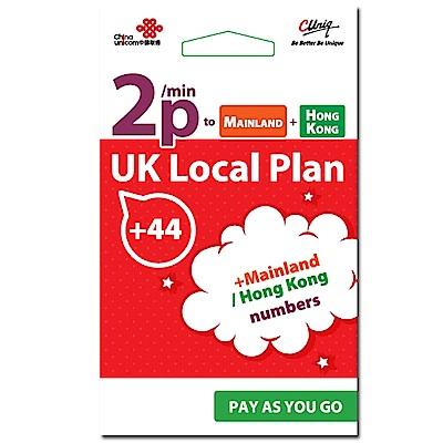 歐洲上網卡 30日 7G 可通話 上網卡
