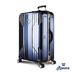【Arowana 亞諾納】 極光閃耀29PC鋁框旅行箱/行李箱 (多色任選)