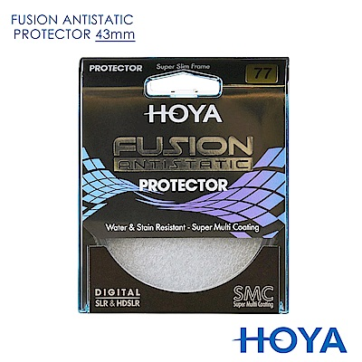 HOYA Fusion 43mm 保護鏡 Antistatic Protector