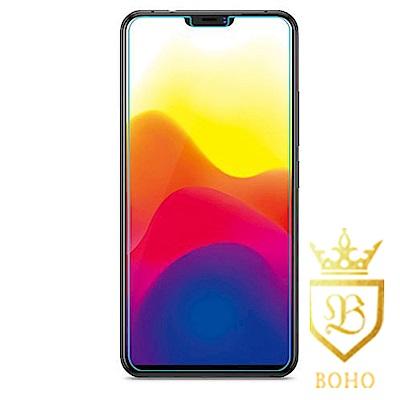 [BOHO]完全保護 鋼化玻璃保護貼 9H vivo V9/X21