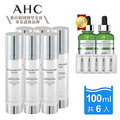 (6入組)官方直營AHC  玻尿酸植萃保濕機能水 100ml