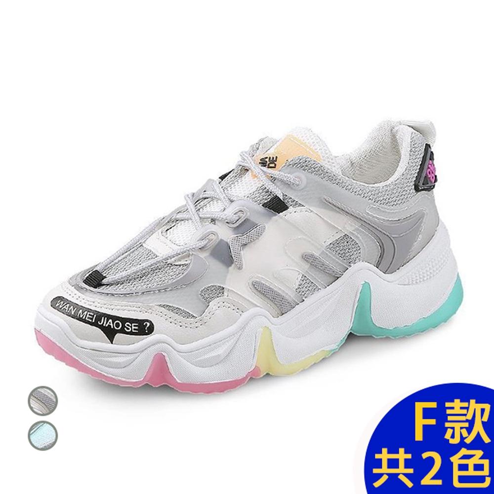 [韓國KW美鞋館]-(預購)百搭時尚好穿運動鞋 (F款-藍色)