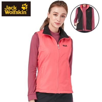 【Jack Wolfskin 飛狼】女 雙面穿保暖內刷毛背心 外層防風防撥水『玫紅配黑』