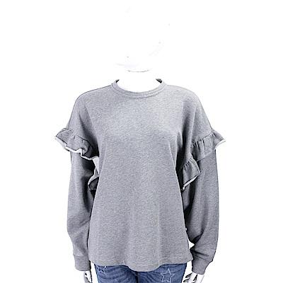 PINKO 荷葉袖灰色棉質運動衫