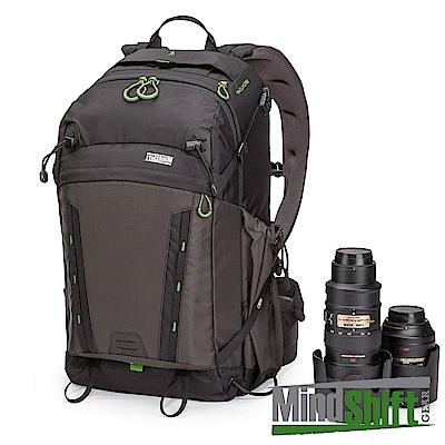 MindShiftGear曼德士-逆光系列戶外攝影背包 -炭灰色26L MS360