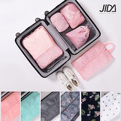 【暢貨出清】JIDA 時尚手提式輕旅行收納5件組