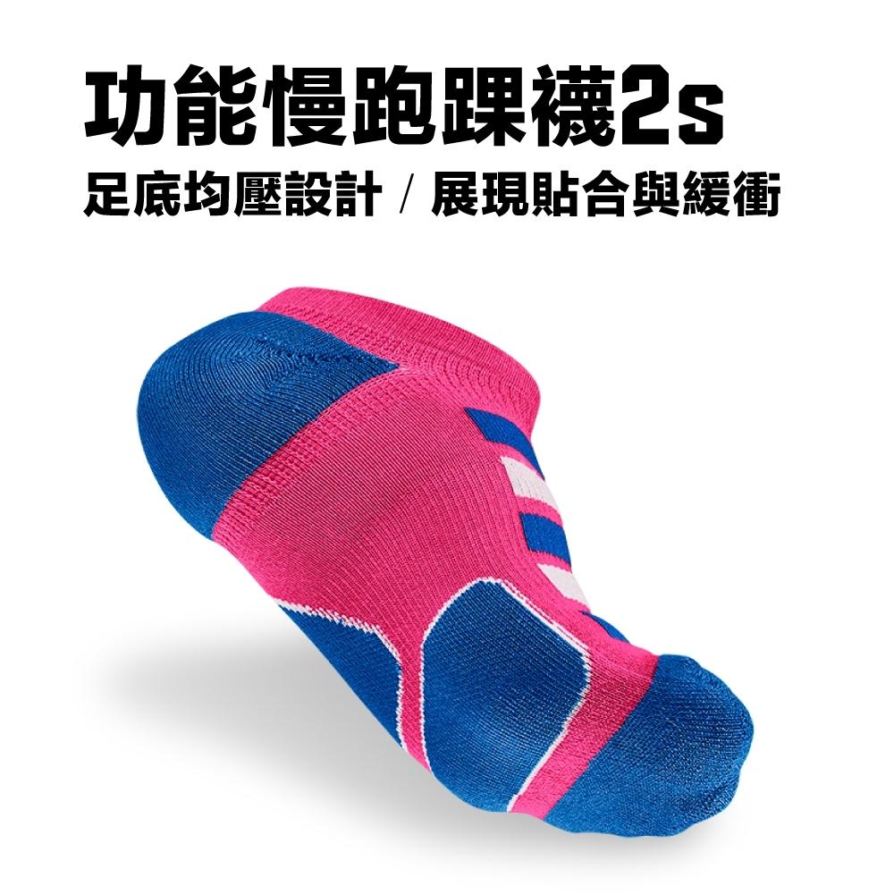 【titan】太肯 功能慢跑踝襪 2s 桃紅藍 3雙 馬拉松 跑步 健走專用 足底均壓