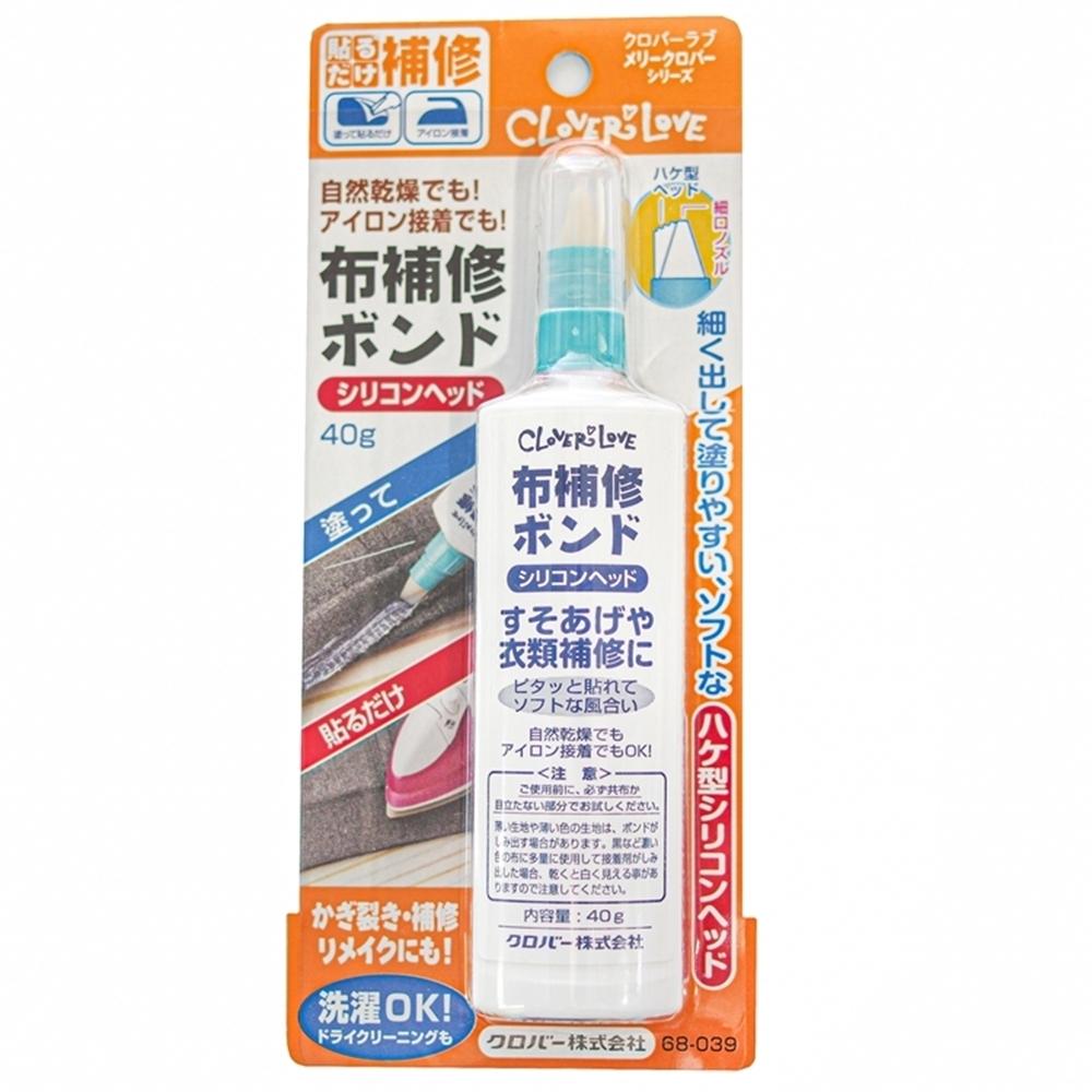 日本可樂牌Clover可樂布料接著劑衣褲裙修補膠水68-039布膠水(乾燥後可水洗)布料修補劑布黏膠布補修膠黏著劑