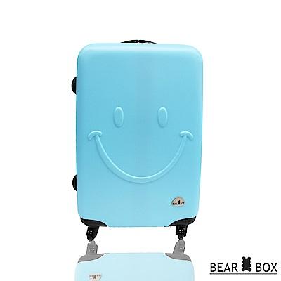 BEAR BOX 微笑系列經典24吋 輕硬殼旅行箱行李箱-天藍色