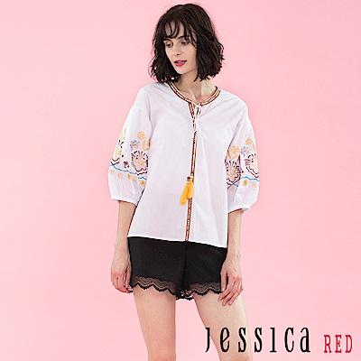 JESSICA RED - 刺繡流蘇設計上衣(白)