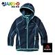 JAKO-O德國野酷-POLARTEC連帽外套-海軍藍 保暖 耐寒 product thumbnail 2