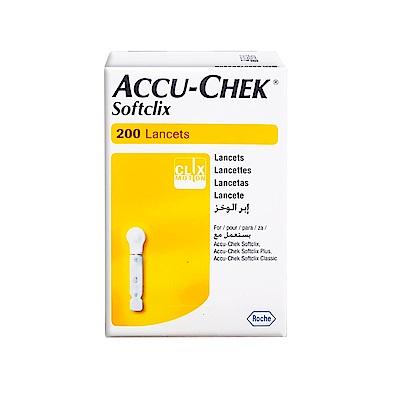 羅氏 ACCU-CHEK 舒柔採血針(200支/盒)