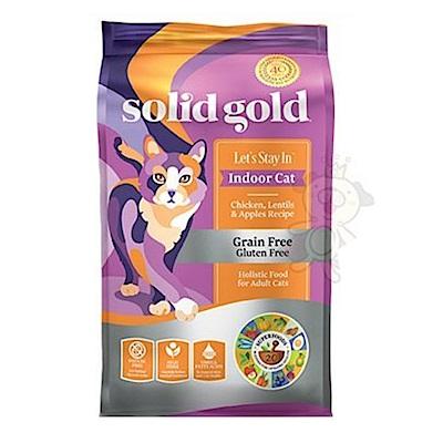 【即期20191012】Solid Gold速利高 室內化毛貓吃雞超級寵糧 1磅 兩包組