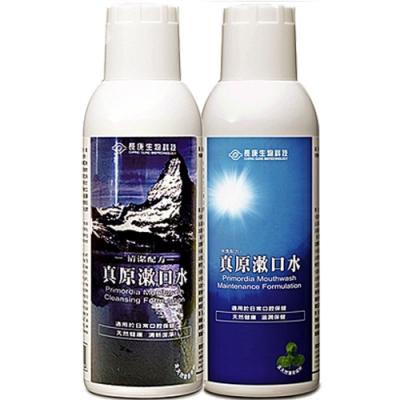 長庚生技 真原漱口水-清潔+保養配方各1瓶(500ml/瓶)