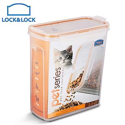 樂扣樂扣PP微波保鮮盒2.3L/寵物系列/雙向掀蓋式(快)
