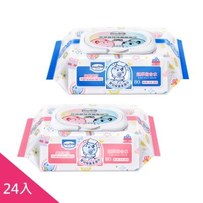【Baan 貝恩】嬰兒保養柔濕巾80抽x24包/箱 (繽紛限定版)