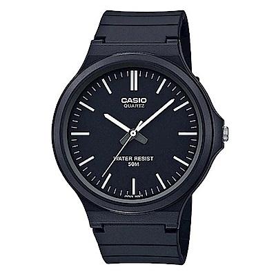 CASIO 超輕薄感實用必備大錶面指針錶-(MW-240-1E)黑面羅馬字/45mm