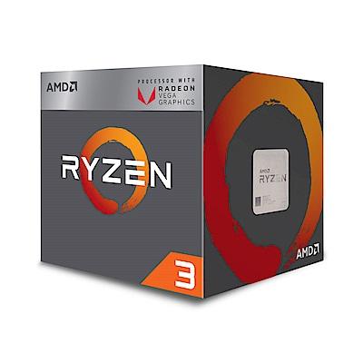 AMD Ryzen 3 2200G 3.5GHz 四核心處理器