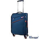 Verage ~維麗杰 19吋三代極致超輕量登機箱 (藍)