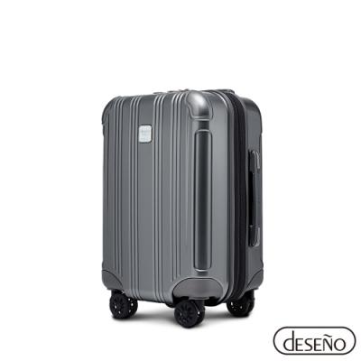 Deseno酷比旅箱III 18.5吋超輕量拉鍊行李箱寶石色系廉航指定版-鈦灰
