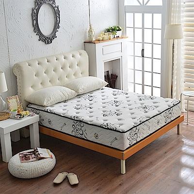 A家-女性專用-涼感天絲乳膠抗菌-護邊蜂巢獨立筒床墊-雙人5尺-護腰麵包床