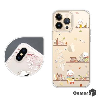 Corner4 iPhone 13 Pro Max / 13 Pro / 13 奧地利彩鑽雙料手機殼-貓咪書房