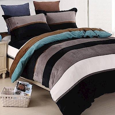 La Lune 冬季首選軒 s百分百法蘭絨雙人加大床包毯被四件組 素淨