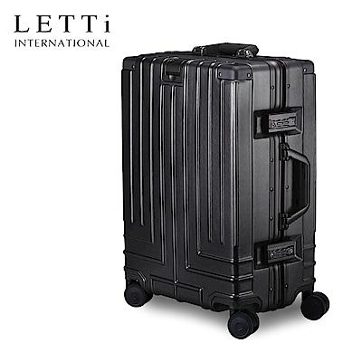 LETTi  花漾年華 20吋拉絲質感鋁框行李箱 (碧璽黑)