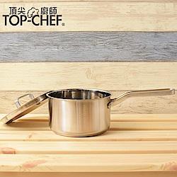 頂尖廚師Top Chef 德式經典單柄湯鍋17cm