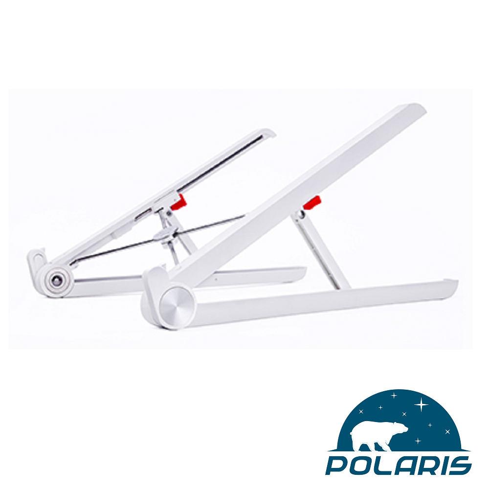 Polaris X1 收折式 筆電架