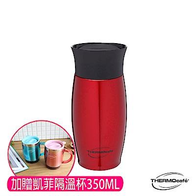 THERMOcafe 凱菲不鏽鋼真空保溫杯0.3L(JCM-300LM-RD)