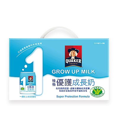 桂格優護成長奶220mlx8罐x2盒