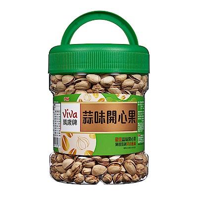 萬歲牌 蒜味開心果(420g)