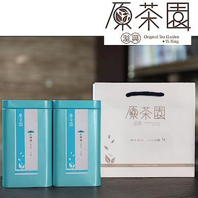 原茶園 台灣杉林溪高海拔烏龍茶(150gx2包)
