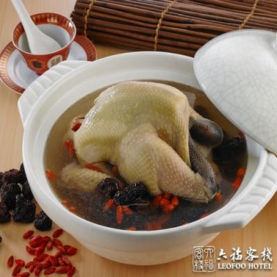 六福客棧 陳香醉棗煲冬雞 2500g/盒(年菜預購)