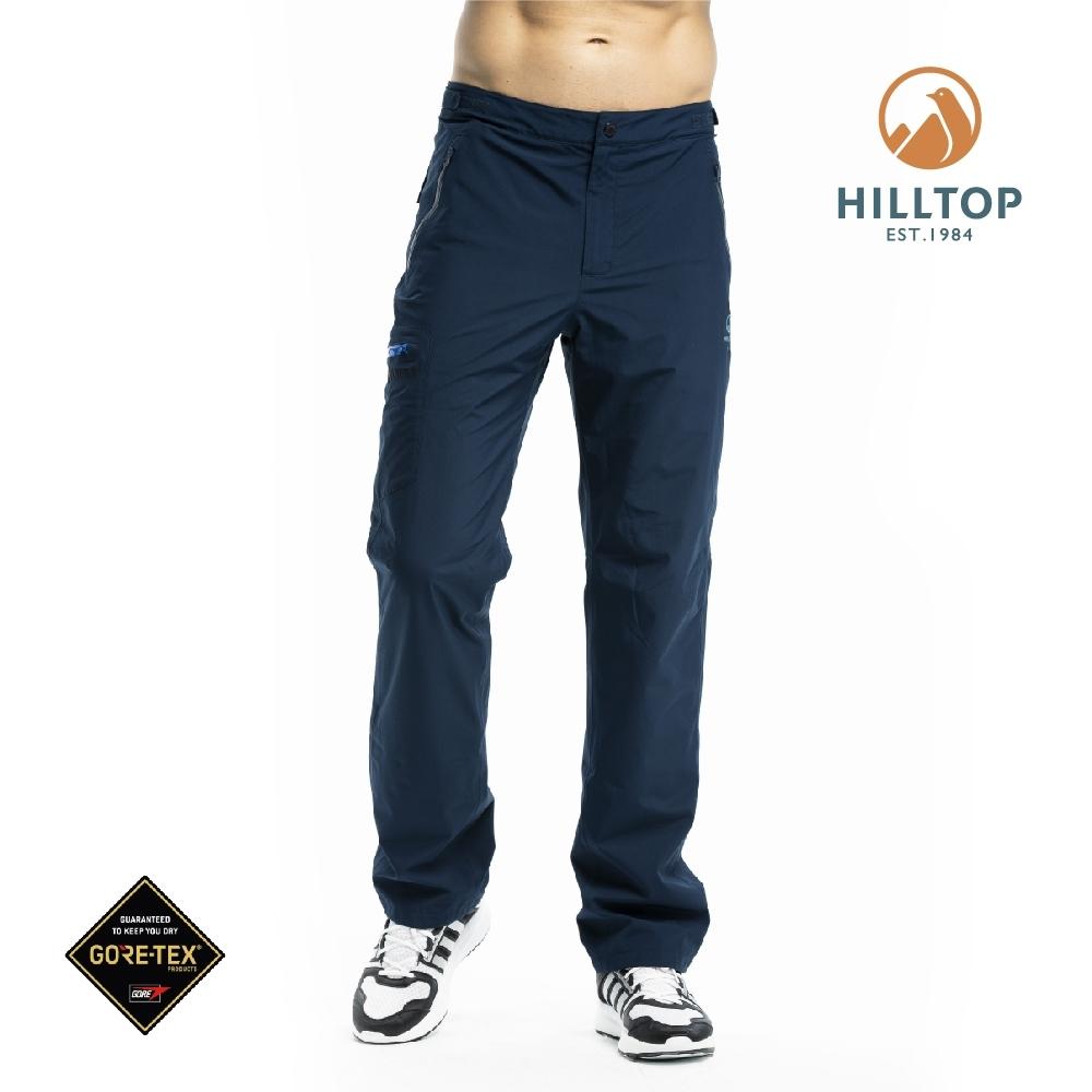 【hilltop山頂鳥】男款GORE-TEX防水透氣長褲H31ML8憂鬱藍