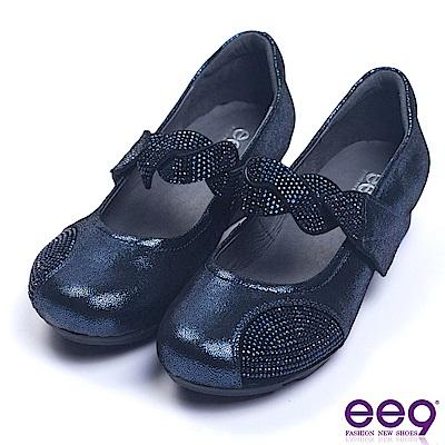 ee9 質感簡約鑲嵌水鑽異材質併接娃娃鞋 藍色