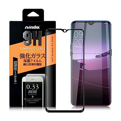 NISDA for 小米 Mix 3  完美滿版玻璃保護貼-黑