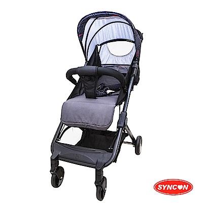 SYNCON輕巧折疊嬰兒手推車灰色